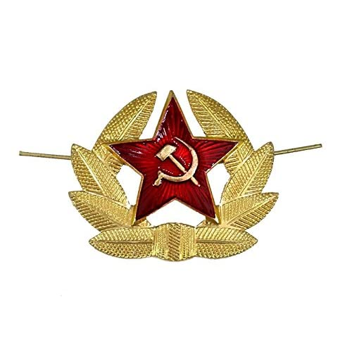 eafaa92dc Buy USSR Army Soldier Officer Hat Emblem with Ubuy Kuwait. B0012WI9L2