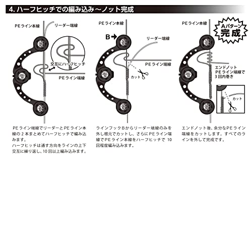 Buy Daiichi Seiko Knot Assist 2 0 for FG Knot Braided Line