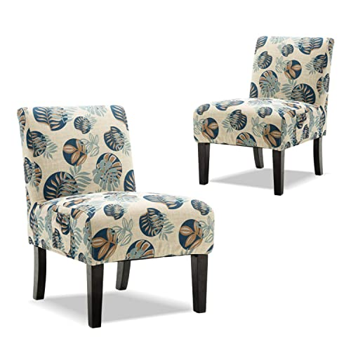 Enjoyable Buy Altrobene Set Of 2 Armless Accent Chairs With 4 Pack Gamerscity Chair Design For Home Gamerscityorg