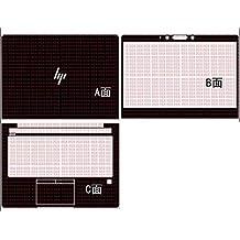 Carbon Skin Sticker Cover For HP Spectre 13-af003na af033ng af010ca af034ng