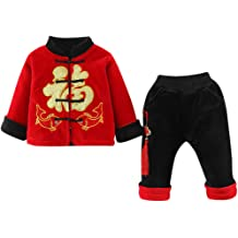 Infant Baby New Year Embroidery Romper Set Funiup 3pcs Chinese Style Blessing Long Sleeve Tang Suit 0-24M