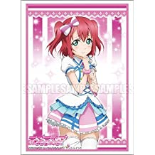Love Live Sunshine Hanamaru Kunikada in Kimi no Kokoro Costume Card Game Character Sleeves HG High Grade Vol.1118 Anime Art Bushiroad