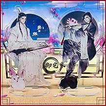 Lotus Job MO DAO ZU SHI Grandmaster of Demonic Cultivation Acrylic Keychain Stand Figure Wei Wuxian LAN Wangji BL Yaoi Gift