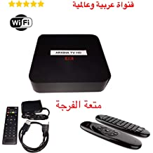 Ubuy Kuwait Online Shopping For easybox in Affordable Prices