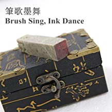3 Packs DIY Chinese Mood Stamp Seal//Handmade Traditional Art Stamp Chop for Brush Calligraphy and Sumie Painting and Gongbi Fine Artworks